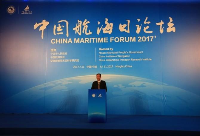 2017年7月11日是我国第13个航海日。作为中国航海日主体活动,中国航海日论坛在浙江宁波举行。本届论坛由宁波市政府、中国航海学会和交通运输部水运科学研究院共同举办。