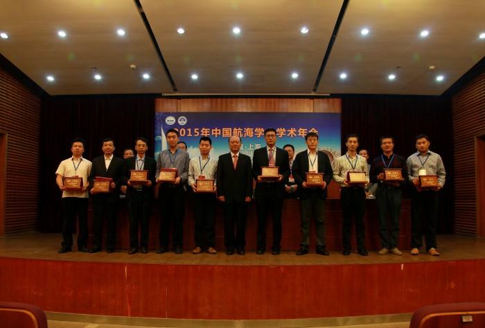 徐祖远理事长为第一届中国航海学会青年科技奖获得者颁奖