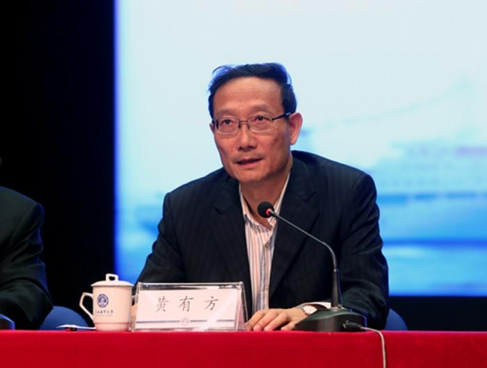 图为黄有方理事长出席中国航海学会2016年学术年会