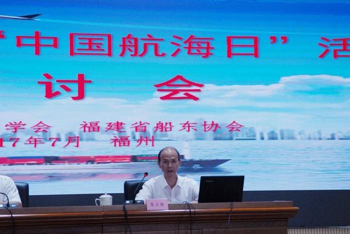 图为福建省船东协会会长陈可香致辞