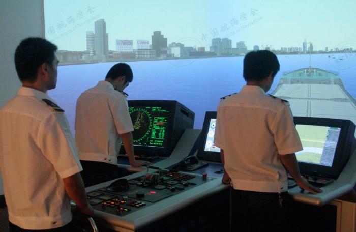大型船舶操作模拟中心