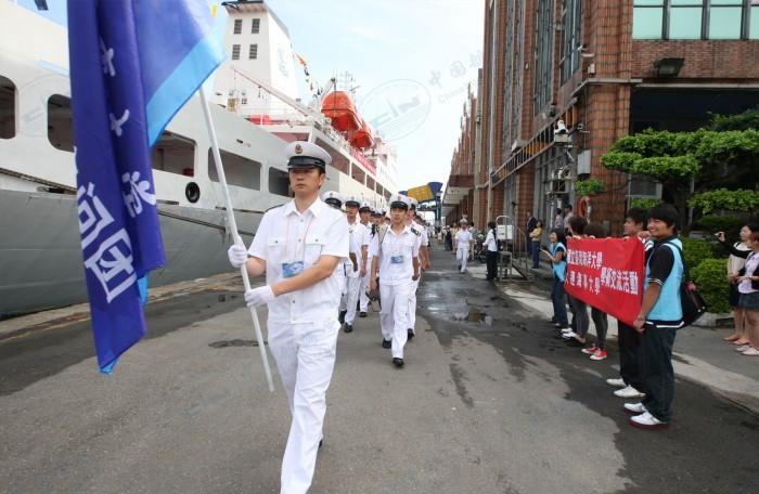 访问台湾航海院校