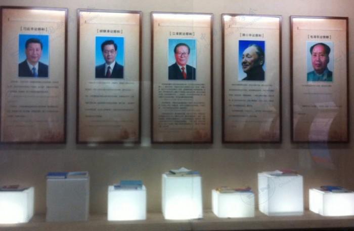 国家领导人论郑和航海