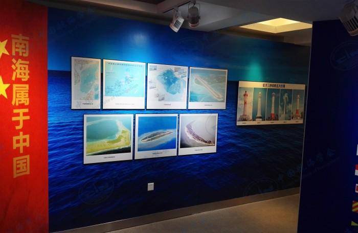 海洋国土意识教育
