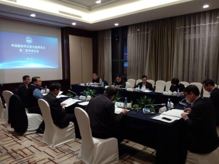 图为理事会党委的第二次会议