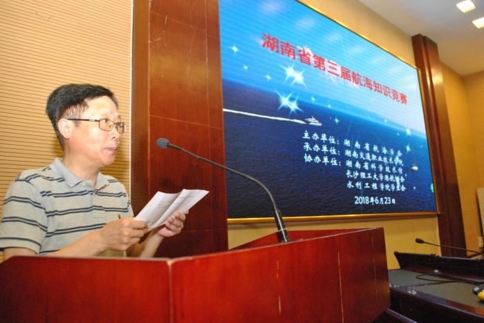图为省航海学会副理事长兼秘书长黄湘林讲话并宣布竞赛开幕