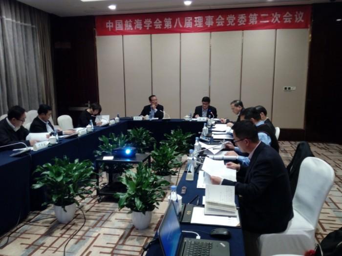 图为党委委员集体审议相关议题