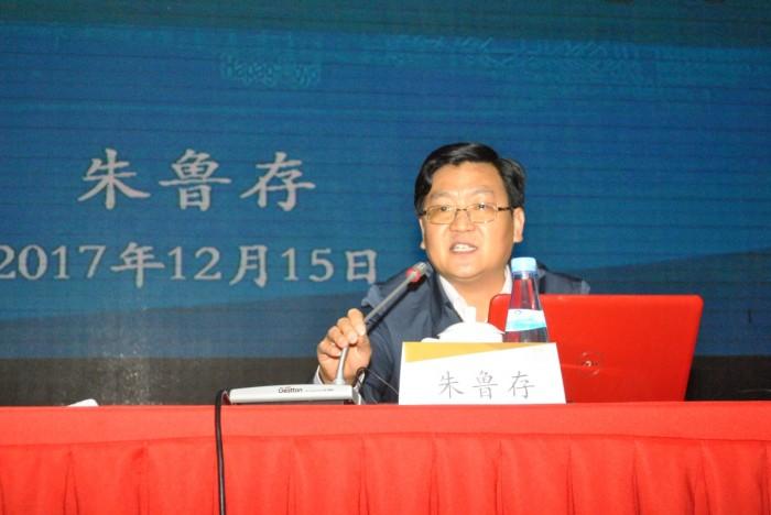 国内著名交通专家交通部规划研究院副院长朱鲁存
