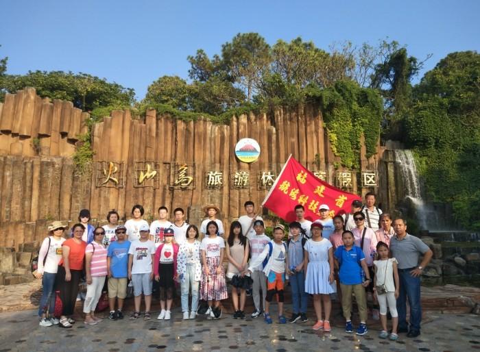 漳州滨海火山国家地质公园合影