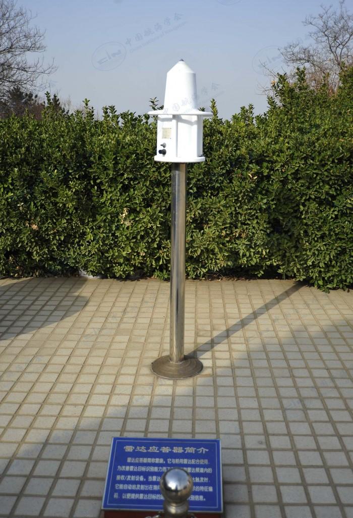 雷达应答器
