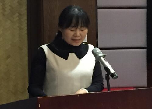 柴勤芳秘书长作修改章程的报告