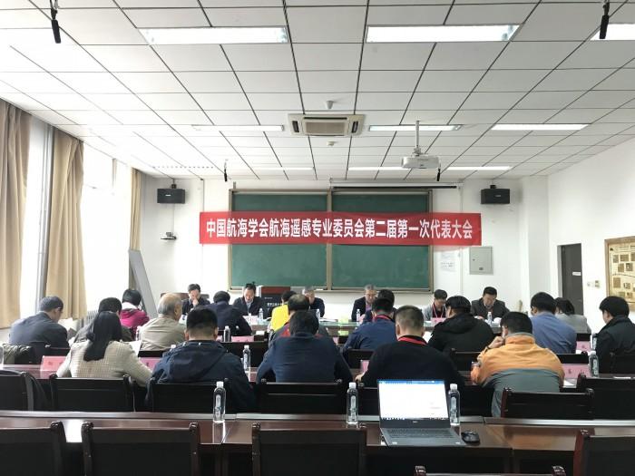 Photo: conference scene
