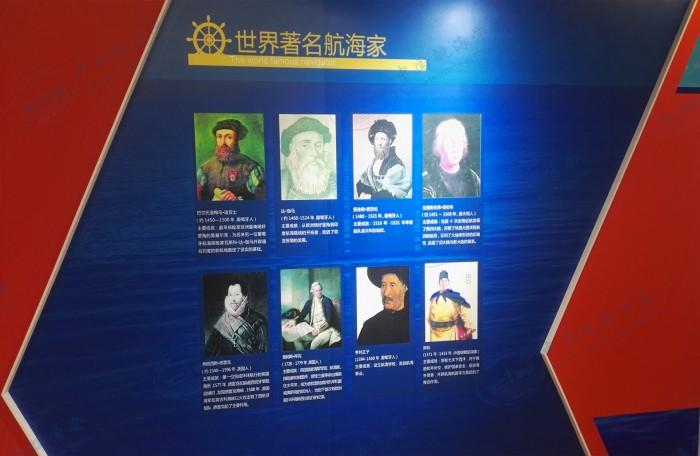 世界著名航海家