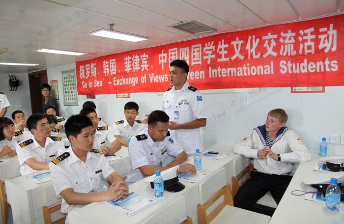 四国航海院校学生交流