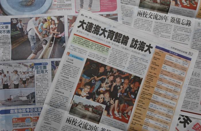 台湾媒体报道