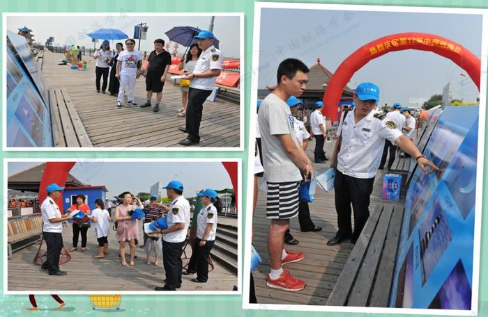 2016年航海日宣传活动