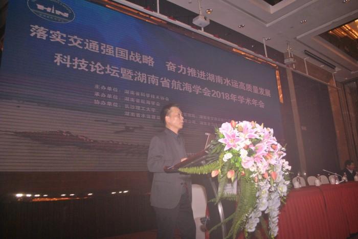 图为张辉学发表重要讲话并宣布论坛开幕