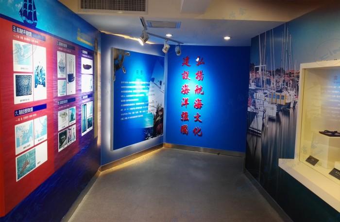 中国海航发展史01
