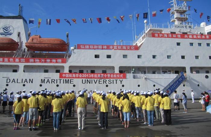 中国航海学会2013年航海夏令营起航仪式