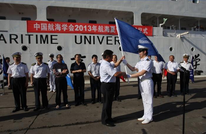 中国航海学会2013年航海夏令营起航仪式常务副理事长刘功臣授旗