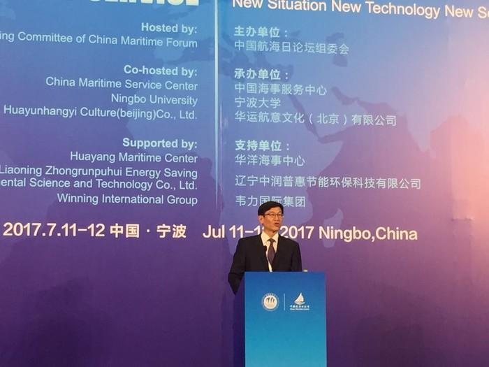 中国航海学会常务副理事长曹迪在中国国际海员论坛上致辞