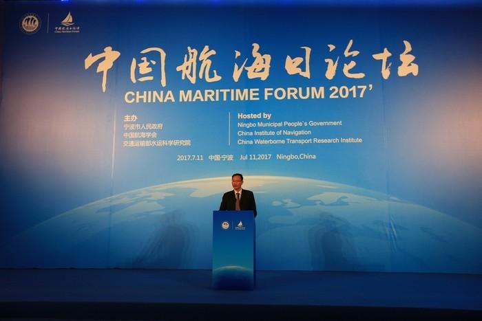 中国航海学会理事长黄有方主持主论坛